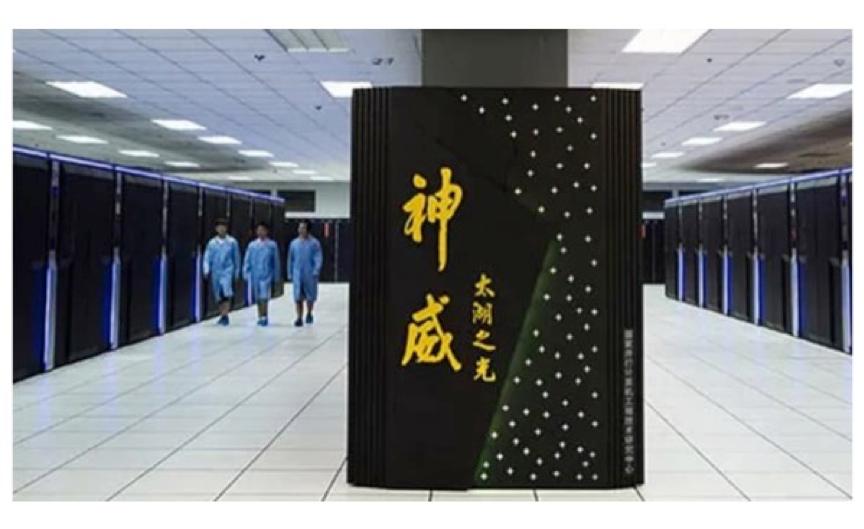 Supercomputador Sunway TaihuLight